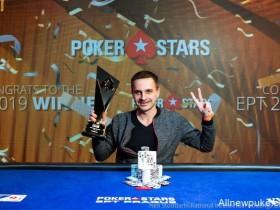 【蜗牛扑克】Mikalai Pobal创写牌史,成为第二位两度荣获EPT主赛冠军的选手
