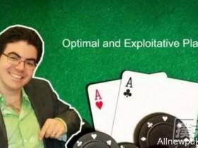 【蜗牛扑克】Ed Miller策略:变强的四个标志