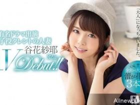 【蜗牛扑克】JUL-073:知名戏剧演出童星谷花纱耶瞒着老公偷偷下海了!