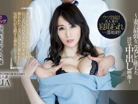 【蜗牛扑克】PRED-208:京香Julia2020年新作在危险期被连续中出!