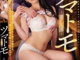 【蜗牛扑克】jul-068:20岁F奶美少女雪奈爱里(雪奈あいり)出道!