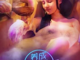 【蜗牛扑克】[iGirl养成手册][HD-MKV/1.73GB][国语][1080P][宅男的养成女朋友]