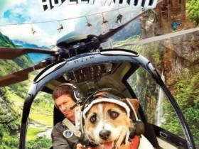 【蜗牛扑克】[墨菲逃离好莱坞][DVD-MP4/1G][英语中字][王牌巨星狗逃离好莱坞]