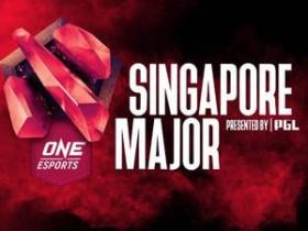 【蜗牛电竞】最后一个Major也来了!新加坡Major正式官宣
