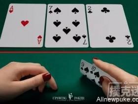 【蜗牛扑克】如何打好后门听牌的五个技巧