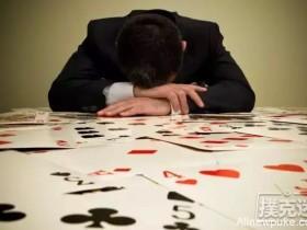【蜗牛扑克】活久见,德州扑克的8种下注方式,你全用过吗?