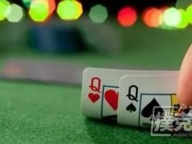 【蜗牛扑克】常规桌中级:在盲注位置拿QQ+和AQ+平跟