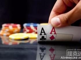 【蜗牛扑克】不遵守这5点切记和切忌,比打德州扑克输了还丢人