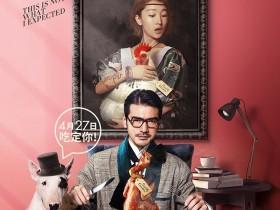 【蜗牛扑克】[喜欢你][WEB-MKV/2.8GB][国语中字][1080P][金城武周冬雨爱情喜剧