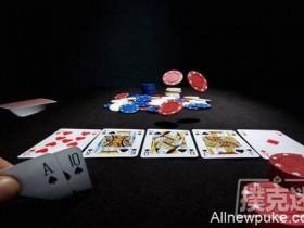 【蜗牛扑克】不要迫使对手做出正确的决定