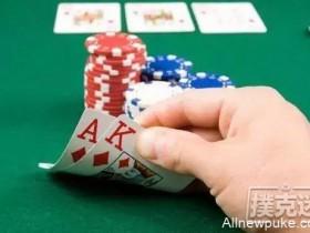 【蜗牛扑克】翻牌前如何去读牌