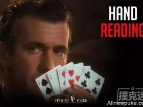 【蜗牛扑克】读牌总是读不准?来学学正确的读牌方式