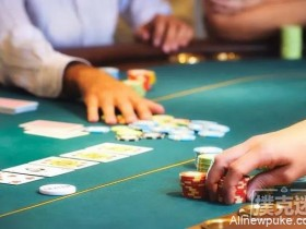 【蜗牛扑克】对手经常3bet,你该怎么办