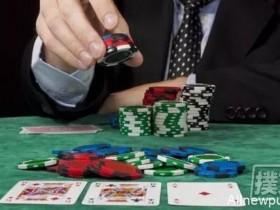 【蜗牛扑克】90%牌手都不知道的三个坏习惯