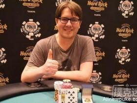 【蜗牛扑克】Isaac Kempton获得WSOP巡回赛Tampa站冠军