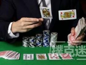 【蜗牛扑克】德州扑克都有哪些玩法?