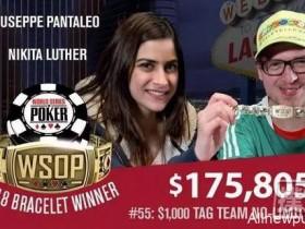 【蜗牛扑克】男人的游戏女人一样玩的好!扑克冠军Nikita Luther的成长之路分享