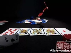 【蜗牛扑克】如何读牌:当对手不下注时