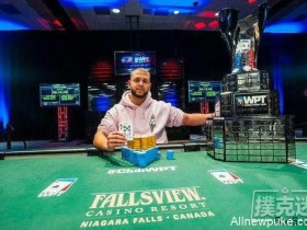 【蜗牛扑克】WPT湾景扑克赛15强,卫冕冠军Demi Kiriopoulos领跑