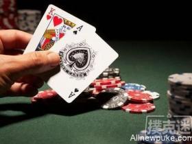 【蜗牛扑克】德州扑克起手牌分析