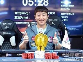【蜗牛扑克】J88Poker战队牌手洪榛浩:从星际选手到职业牌手
