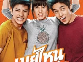 【蜗牛扑克】[电击女孩][BD- MKV/1.7GB][泰语中字][1080P][想象力丰富的泰国青春校园片,评价很高]
