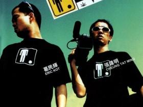 【蜗牛扑克】[买凶拍人][BD- MKV/2.2GB][国语中字][1080P][IMDB评分8.0高分黑色幽默港片]