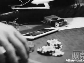 【蜗牛扑克】如何读牌:空底牌范围(Null range)