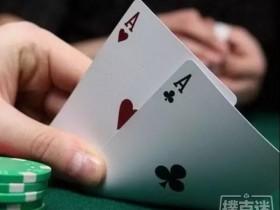 【蜗牛扑克】新手玩家快速提高德州扑克水平的五个方法