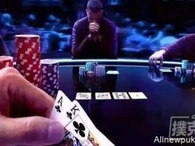 【蜗牛扑克】适合初学者使用的5条简单粗暴却有效的德扑技巧