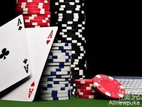 【蜗牛扑克】德州扑克初级玩家必胜法