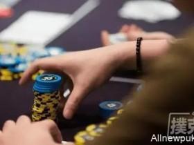 【蜗牛扑克】松凶比紧凶在小局盈利更多,你认同吗?
