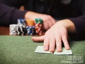 【蜗牛扑克】德州扑克现场玩家必读 肢体语言代表的含义