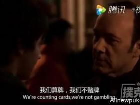 【蜗牛扑克】德扑制胜之道,概率论有多重要?