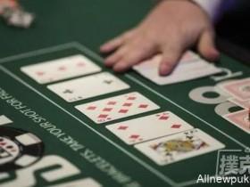 【蜗牛扑克】从博弈学心理学概率学来看德州扑克