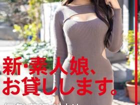 【蜗牛扑克】CHNー183花泽日葵(花沢 ひまり)变身麻豆系小姐姐