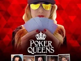 【蜗牛扑克】《扑克皇后》纪录片在亚马逊上线