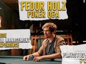 【蜗牛扑克】Fedor Holz开直播,回答粉丝如何处理上头