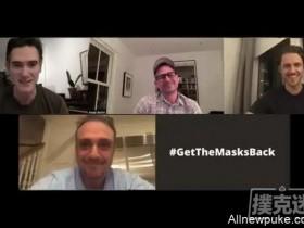 【蜗牛扑克】扑克玩家为社会造福,推出#Get The Masks Back活动