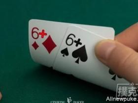 【蜗牛扑克】短牌德州与无线德州扑克的四个主要策略差异