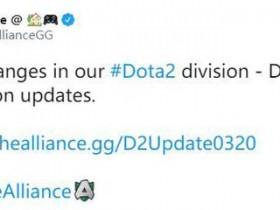 【蜗牛电竞】难道是要给s4腾位置?Alliance FATA、33离队