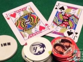 【蜗牛扑克】这四种起手牌千万不要玩