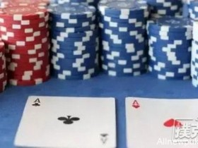 【蜗牛扑克】德州扑克让牌技巧总结!