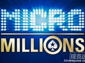 【蜗牛扑克】PokerStars宣布微额百万赛计划及SCOOP开赛日期