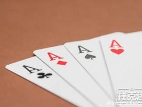 【蜗牛扑克】最容易给你利润的八类玩家汇总