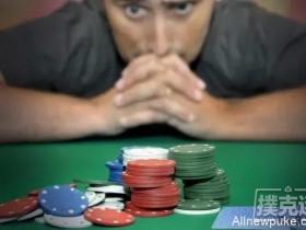 【蜗牛扑克】赔了吧?仅仅关注两张底牌是远远不够的...