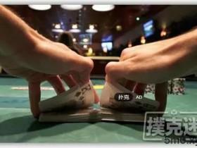 【蜗牛扑克】扔掉AA次数越多,你的水平越高——德扑制胜名言20条
