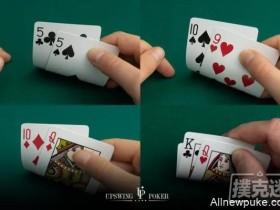 【蜗牛扑克】多人底池中盈利最多的起手牌是这两类