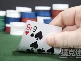 【蜗牛扑克】拿到超对该怎么打?