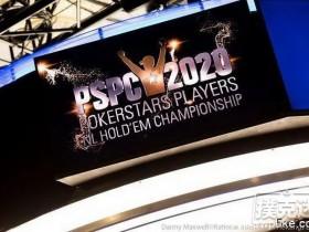 【蜗牛扑克】扑克之星宣布玩家扑克冠军赛推迟明年